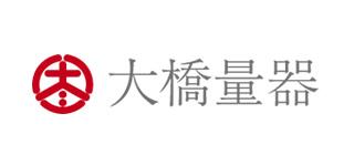 Hako Masu(大橋量器)
