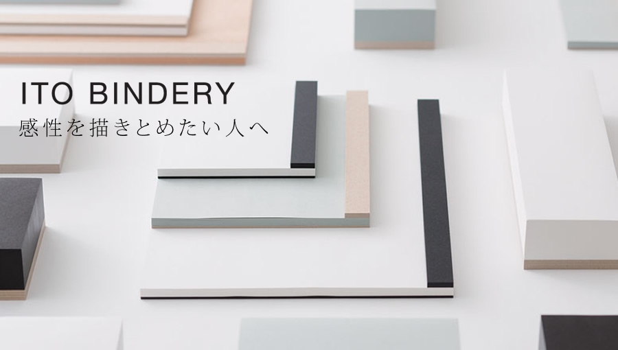 伊藤バインダリー(ITO BINDERY)