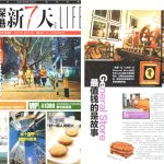 Bay Life Magazine 2014-Mar