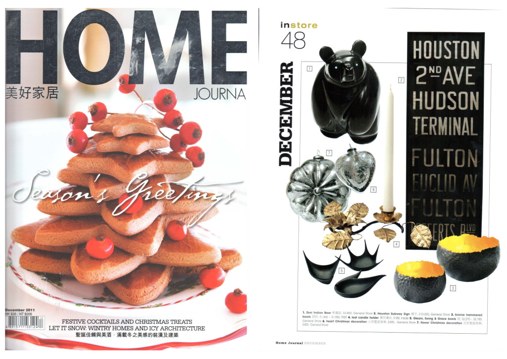2011-dec-homejournal_1