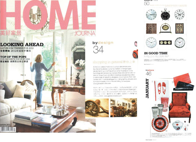 Home Journal 2012-Jan