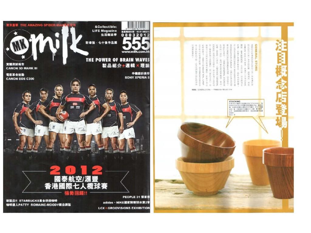 2012-Mar-Milk Magazine -