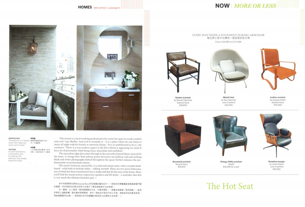2012Aug_HomeJournal6