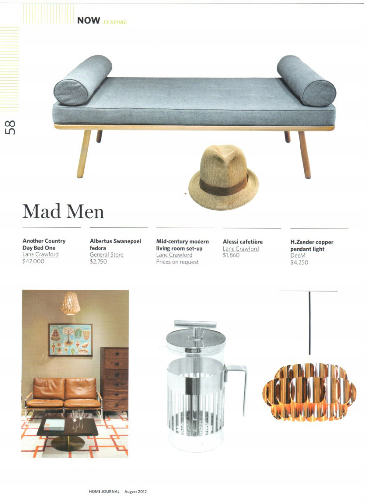 2012Aug_HomeJournal8