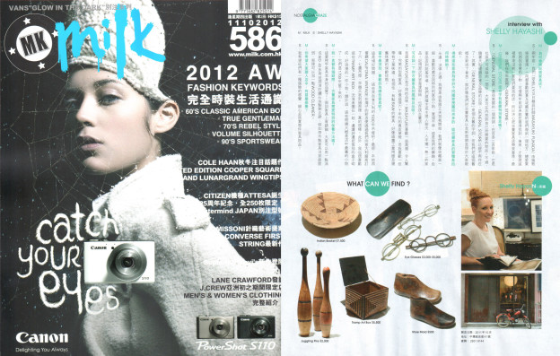Milk Magazine 2012-Oct