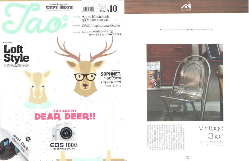 2014Feb Tao Magazine1