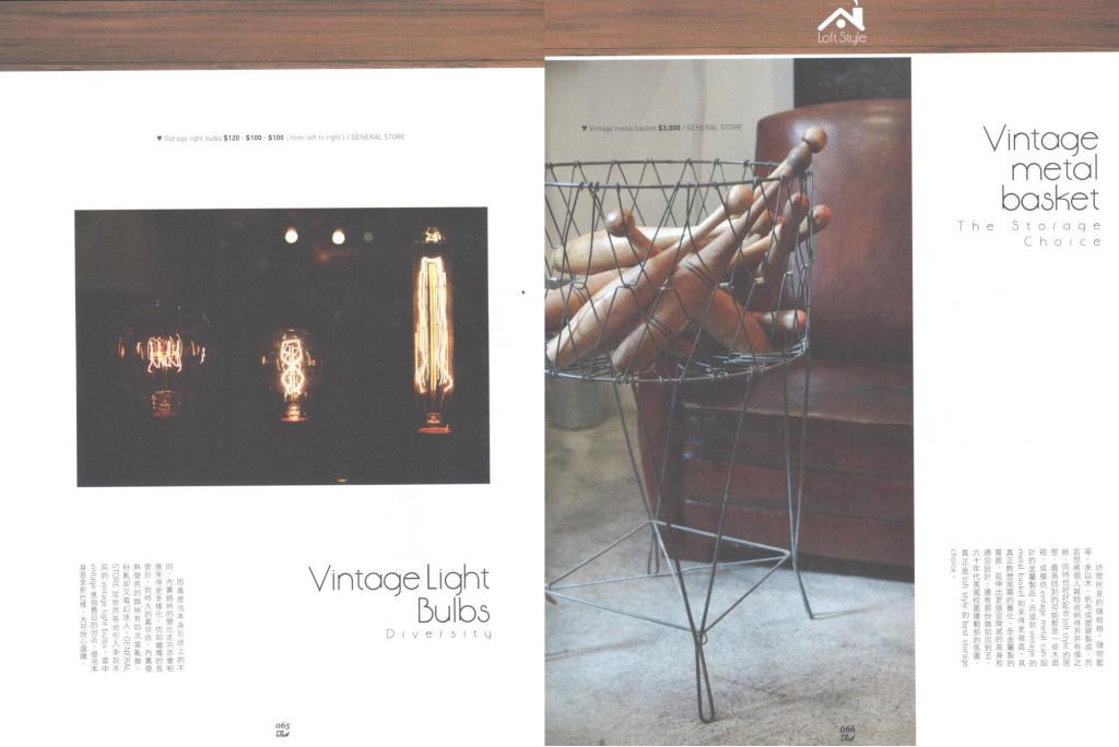 2014Feb Tao Magazine2