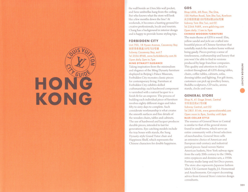 Louis Vuitton Hong Kong City Guide