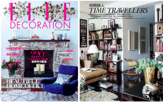 Elle Decoration 2014 Fall Winter