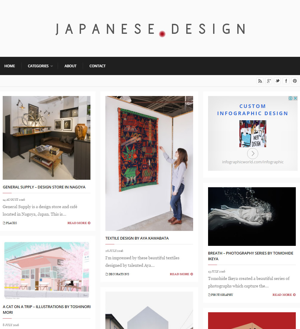 Japanese Design Blog