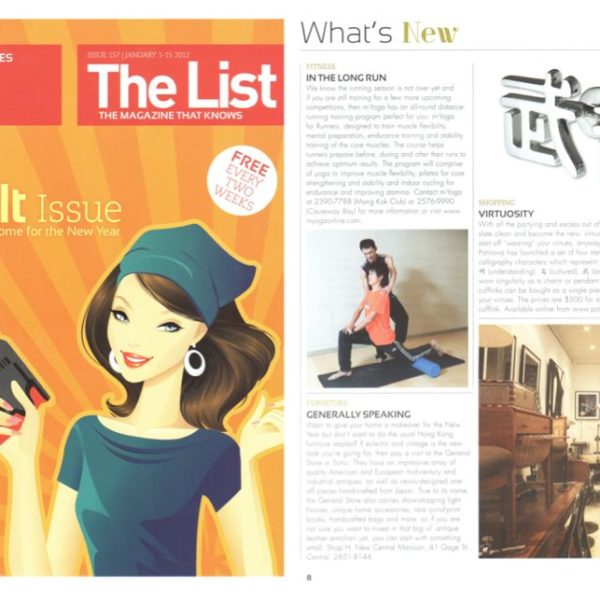 The List 2012-JANUARY