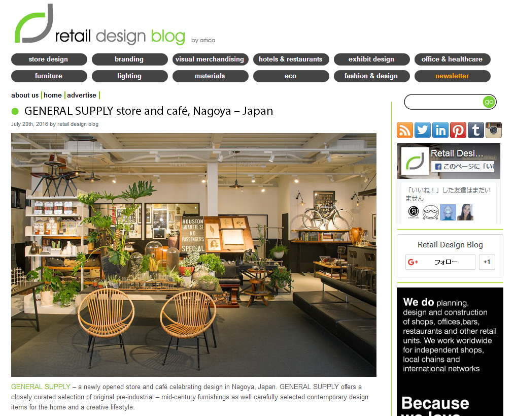 retaildesignblog.net_2016