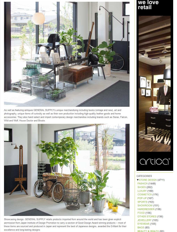retaildesignblog.net_2016_2