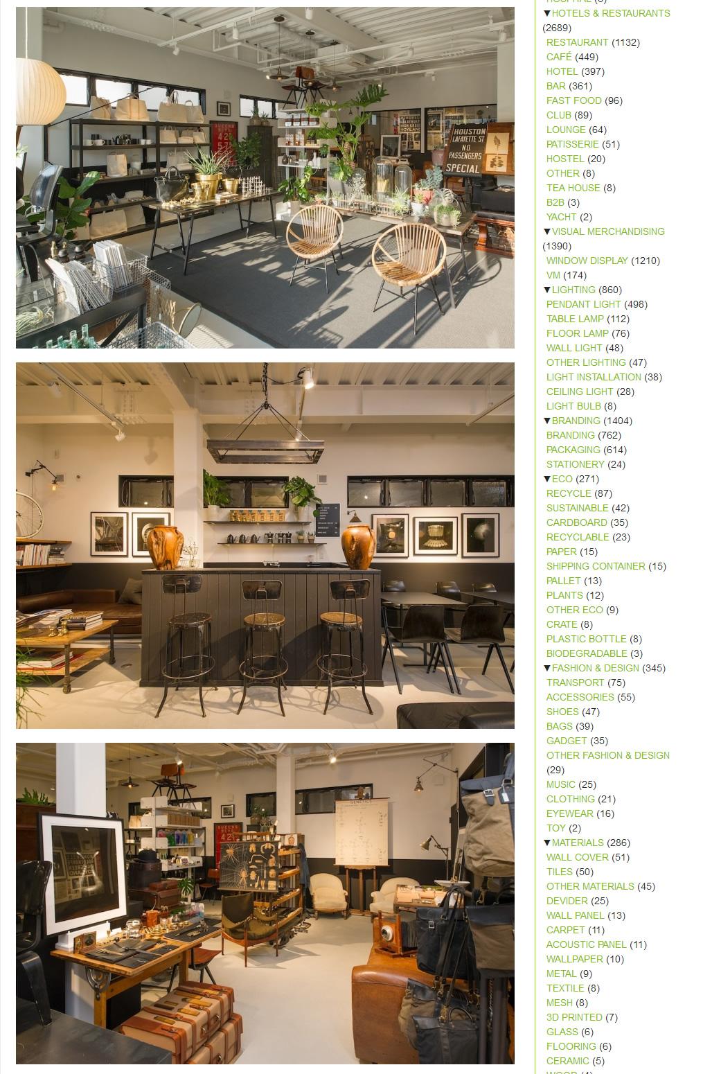 retaildesignblog.net_2016_4