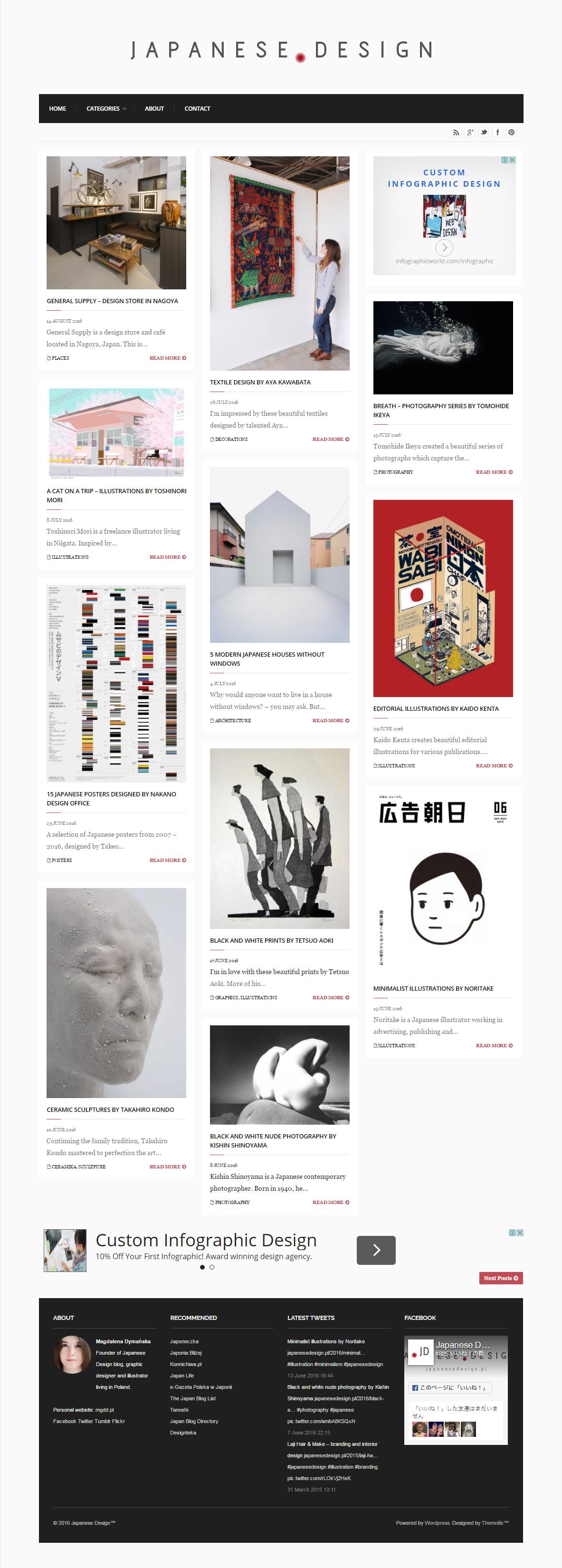 japanese_design05