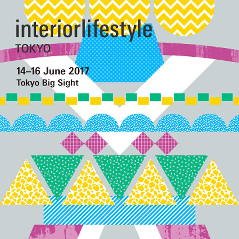 インテリア ライフスタイル東京 2017 - Interior Lifestyle Tokyo