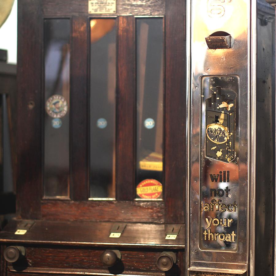 アンティークたばこ自販機