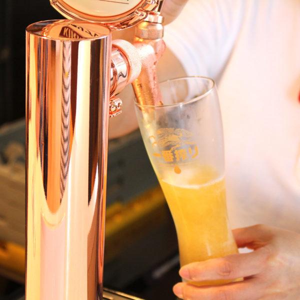 夏の定番 ビールを知る<br>工場見学ツアー