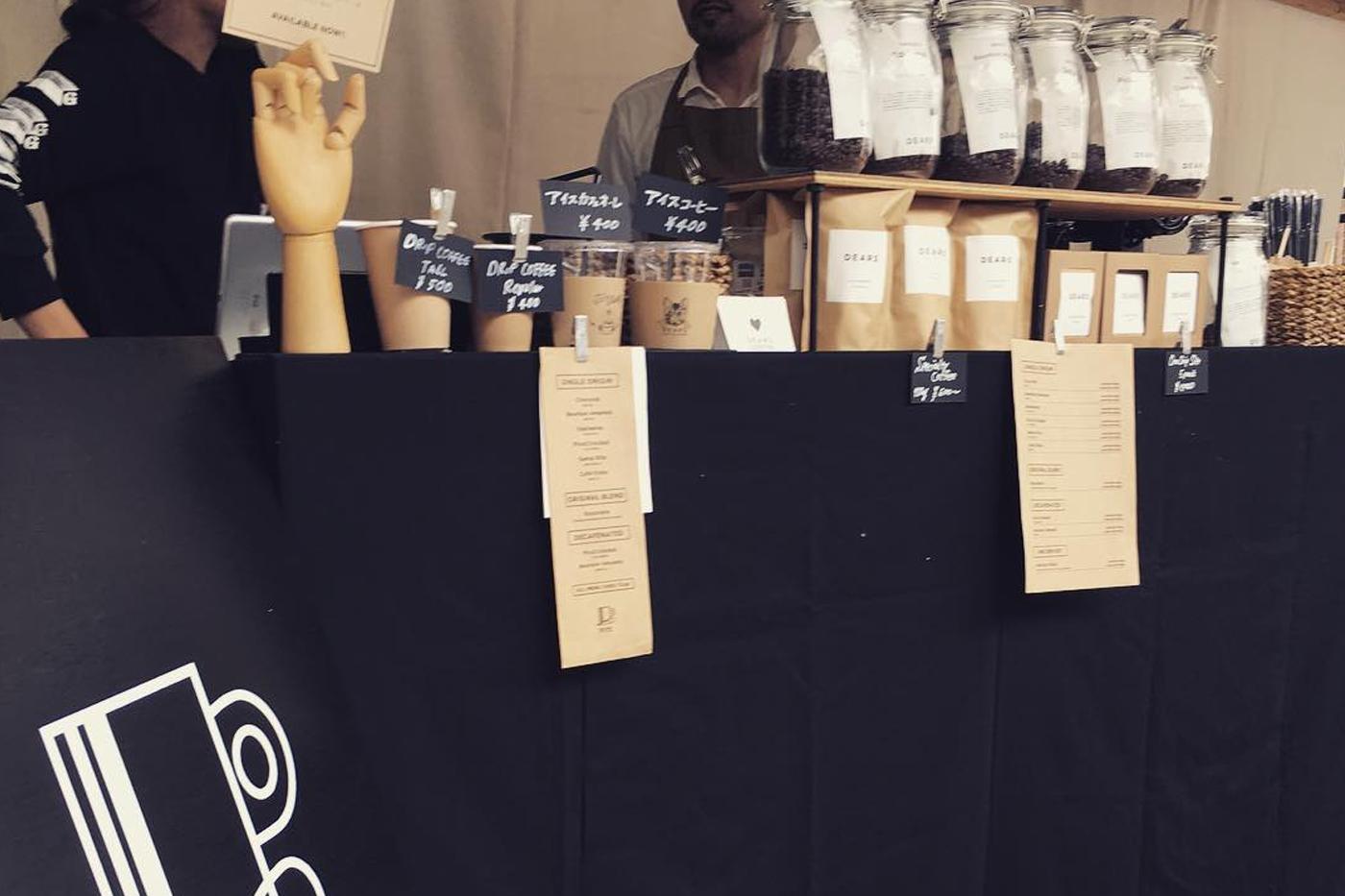DEARS COFFEE ディアーズコーヒー | GENERAL SUPPLY