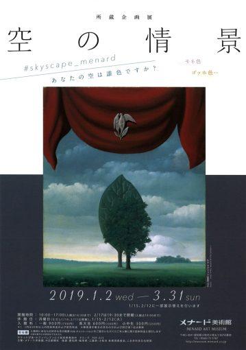 3月に行われる愛知県内の<br>クラフト市やイベント3選