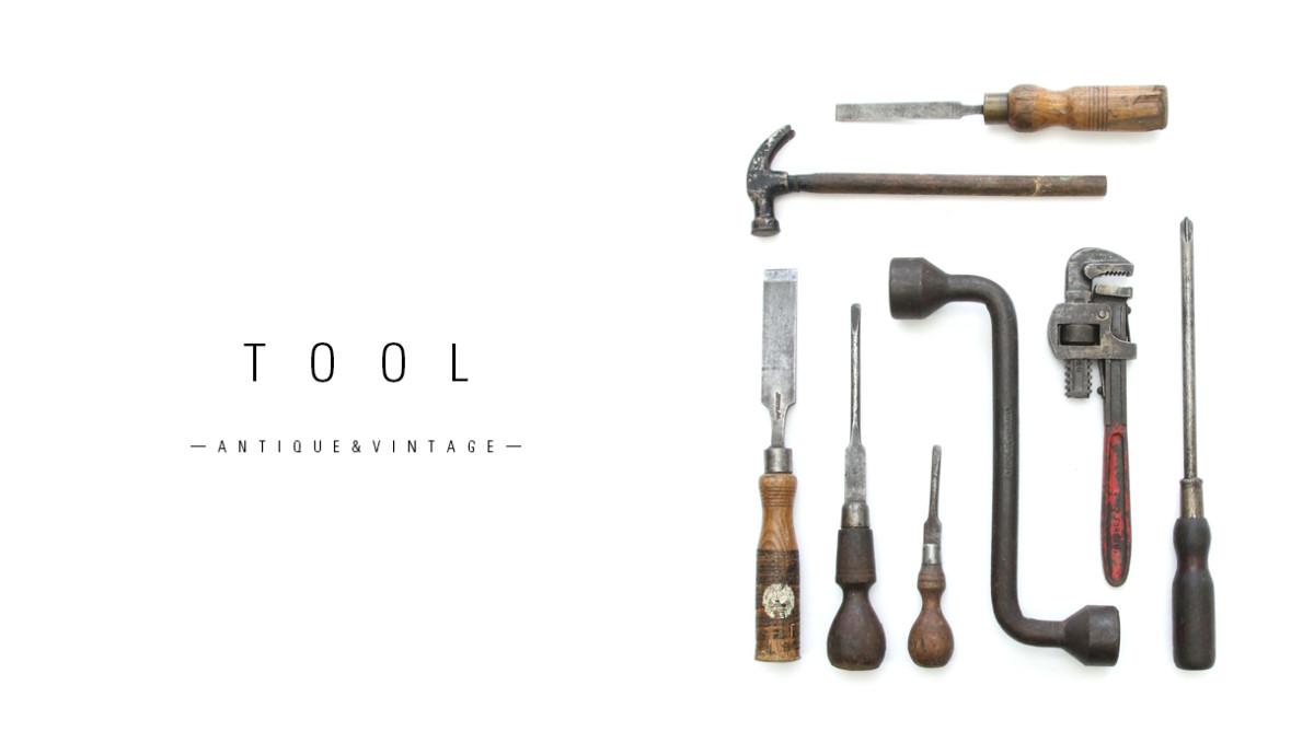 アンティーク工具